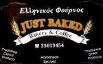 just baked – ελληνικός φούρνος